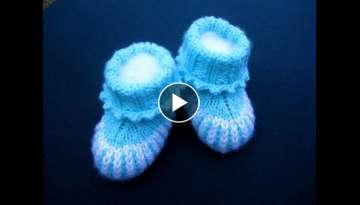 How to Knit Purple Striped Baby Booties Part 2