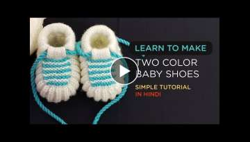 Easy to make two color baby Shoes/Booties