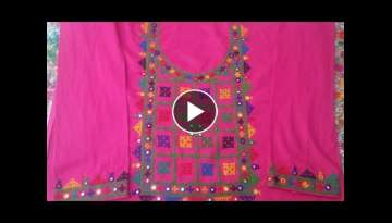 Hand Embroidery: Sindhi Design/Sindhi Stitch