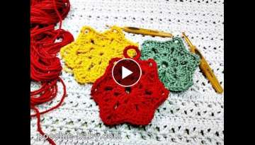 Crochet Granny Star: Pinterest Pattern Test
